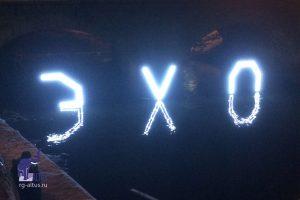 Изготовление световых инсталляций. Наружная реклама РПГ Альтус
