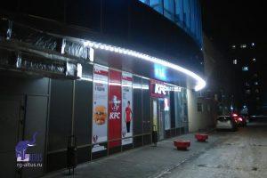 Подсветка фасада - портфолио. Наружная реклама РПГ Альтус