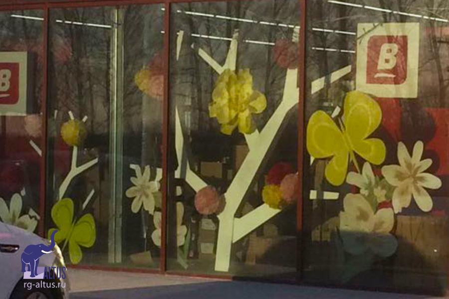 Оформление витрин. Наружная реклама РПГ Альтус