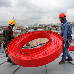 Изготовление и монтаж вывесок на крыше РПГ Альтус Екатеринбург