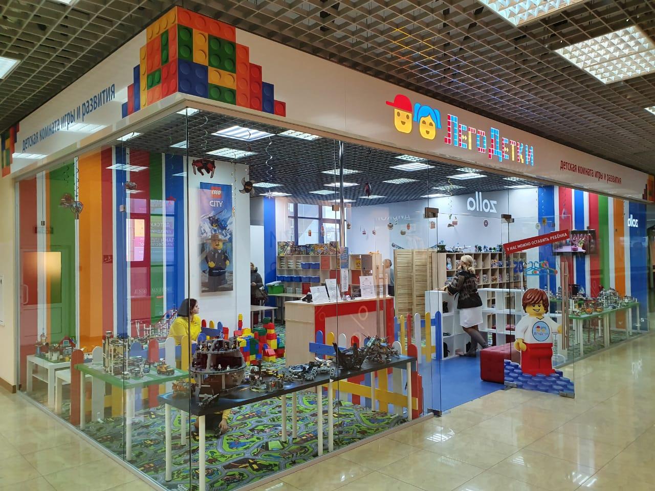 Световой короб ЛегоДетки